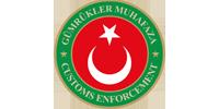 T.C. İzmir Gümrük Muhafaza, Kaçakçılık ve İstihbarat Müdürlüğü